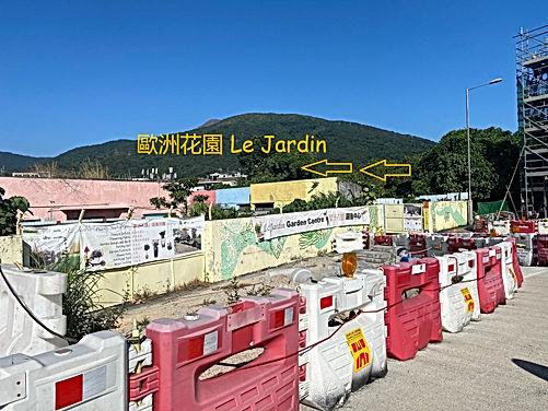 Le Jardin location 4.jpg