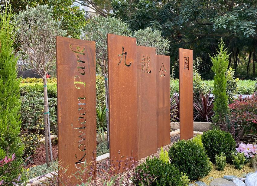 Garden Design 2020-10-19-16-56-25 Caball