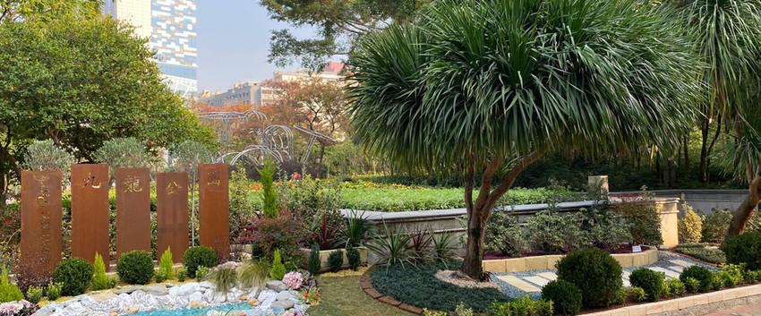 Garden Design 2020-10-19-16-56-24 Caball