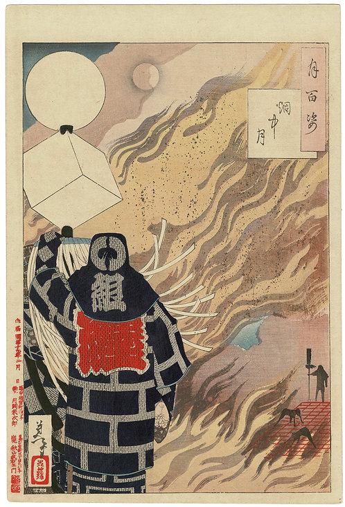 Yoshitoshi - moon and smoke