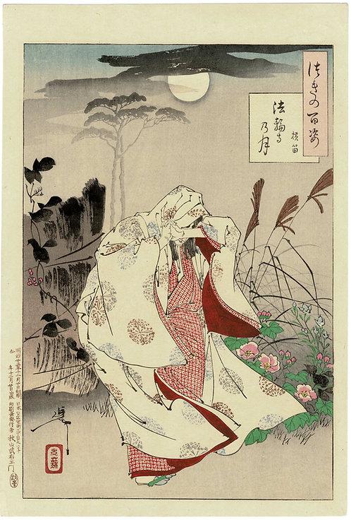Yoshitoshi - Horin Temple moon