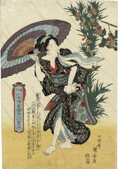 Kuniyasu - Bijin in rain