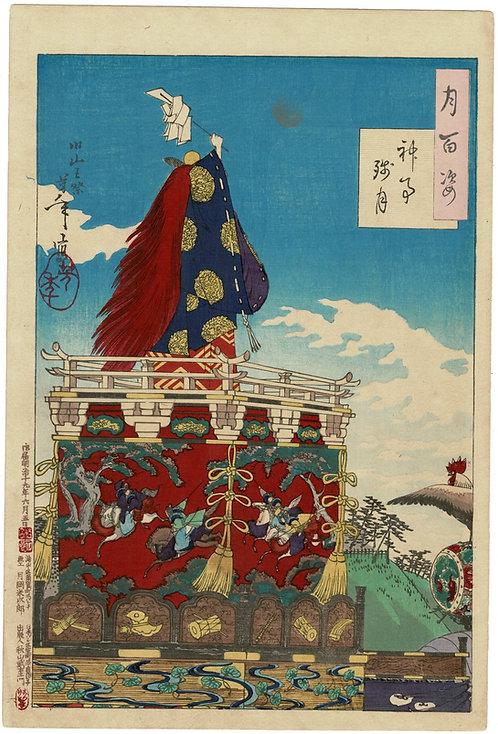 Yoshitoshi - Dawn moon of the Shinto rites