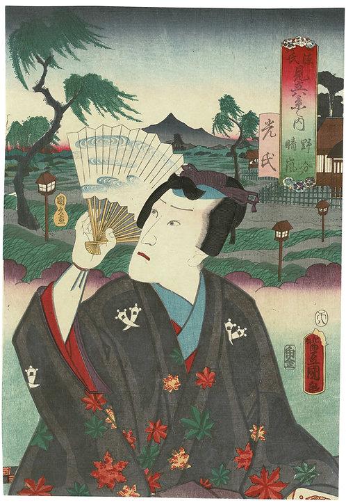 Toyokuni III - bust portrait of kabuki actor