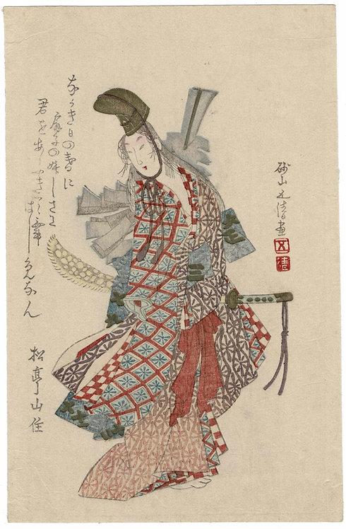 Gosei - Dancing girl wearing a sword (Dance of the months)