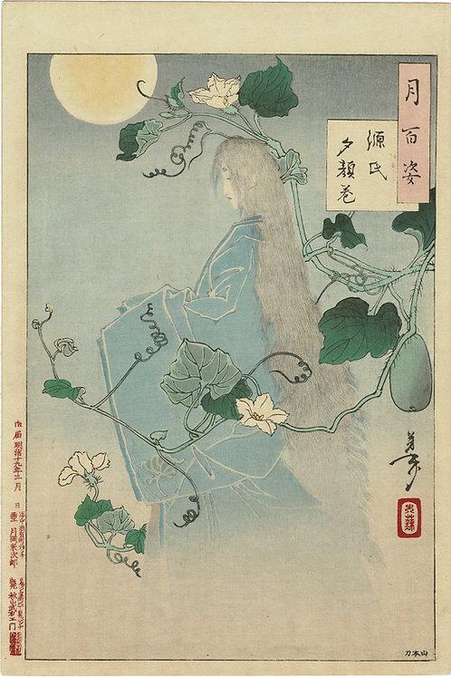 Yoshitoshi - Yugao