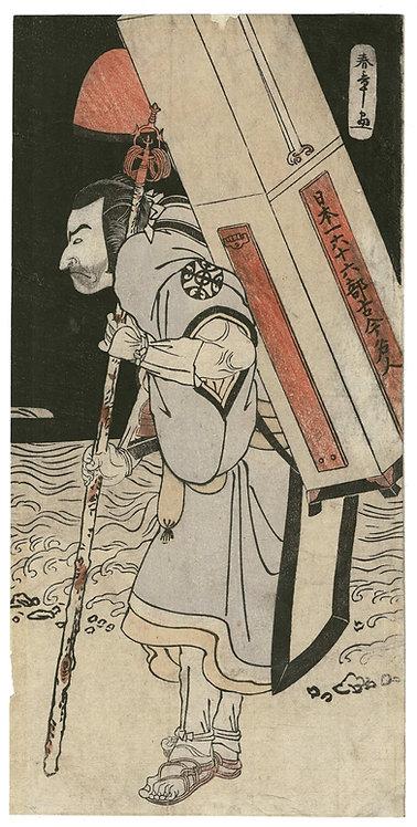 Shunsho - kabuki actor as street vendor