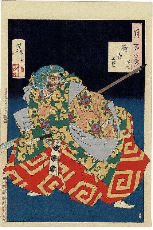 Yoshitoshi - Hazy Night Moon