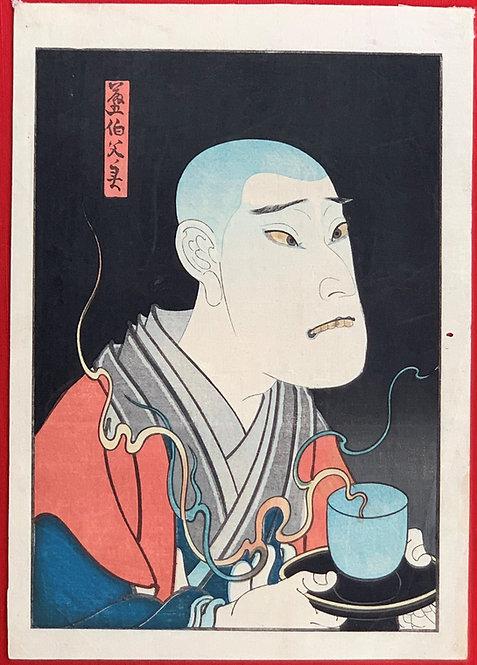 Hirosada - Actor holding tea cup