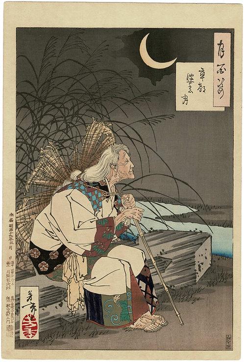 Yoshitoshi - Grave marker moon