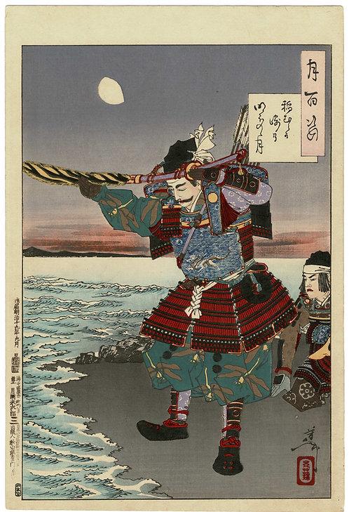 Yoshitoshi - Inamura promentory moon at day break