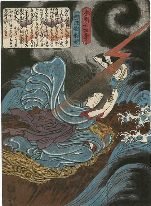 Kuniyoshi - Atsuta no en Uneme