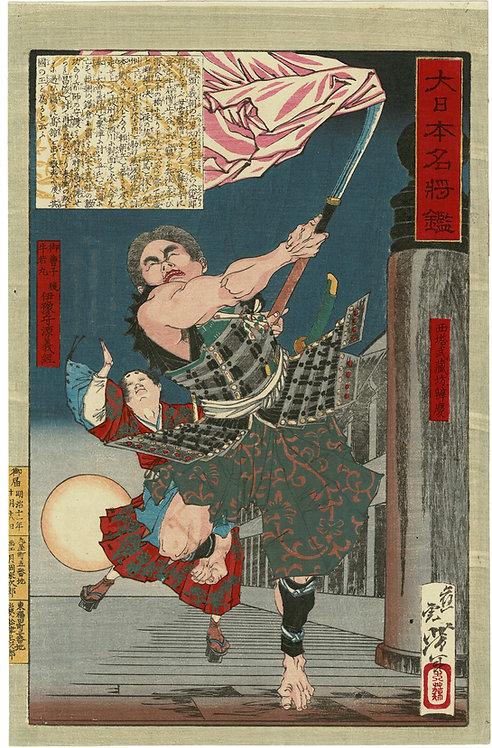 Yoshitoshi - Fight on Gojo Bridge