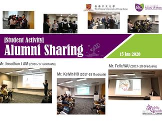 【Student Activity】Alumni Sharing