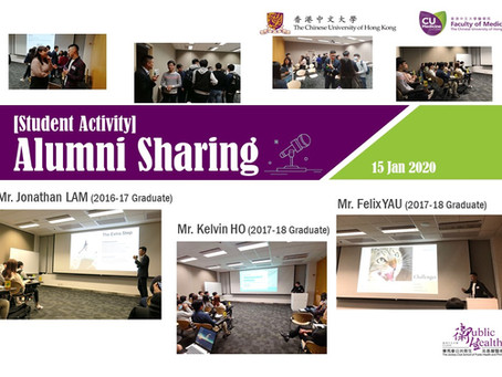 【Student Activity】Alumni Sharing