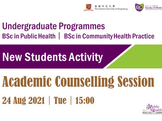 Academic Counselling for 2021 New Students