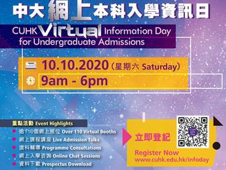 CUHK Virtual Information Day 2020