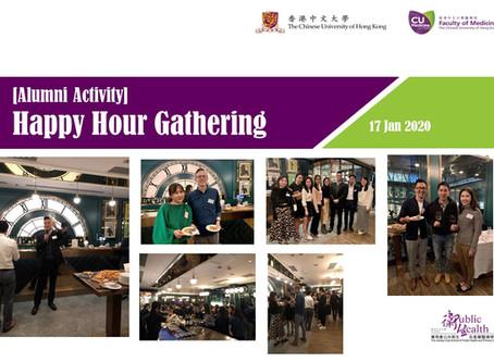 【Alumni Activity】Happy Hour Gathering