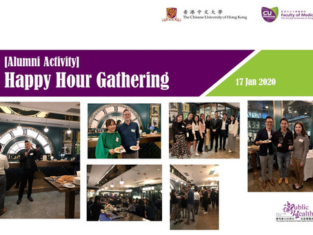 【Alumni Activity】Happy Hour Gathering