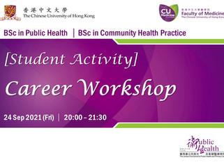 [Student Activity] Career Workshop 2021