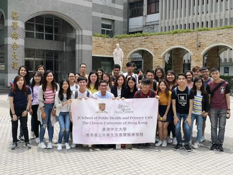 Taiwan Study Tour 2019