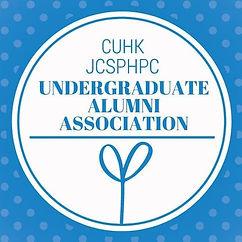 alumni association.jpg