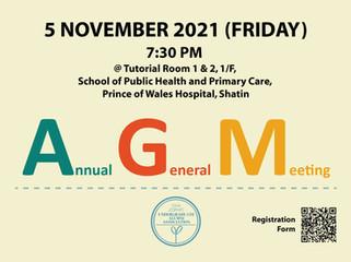 Undergraduate Alumni Association Annual General Meeting 2021 | 二零二一年度校友會會員大會