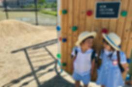 石原幼稚園
