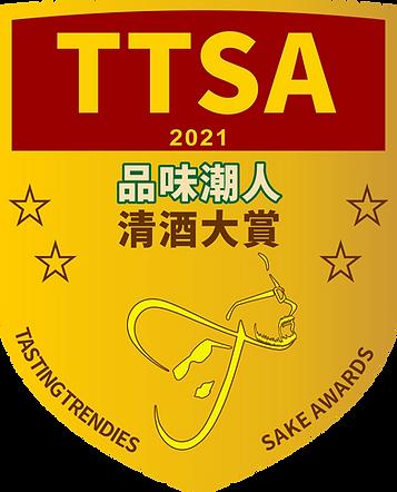 TTSA 2021 Medal Logo-彩色.png