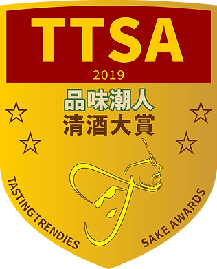 TTSA 2019 Medal Logo.png