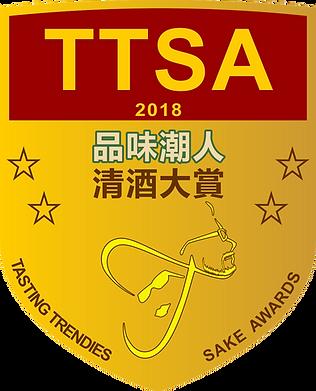 TTSA 2018 Medal Logo.png