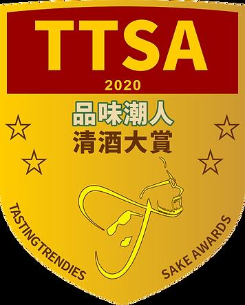 TTSA 2020 Medal Logo-彩色[9885].png