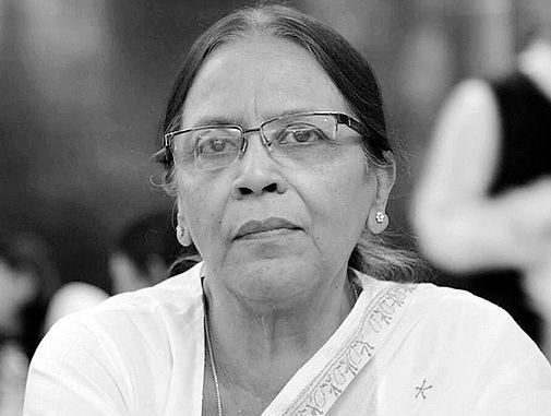 Bharati Dasgupta