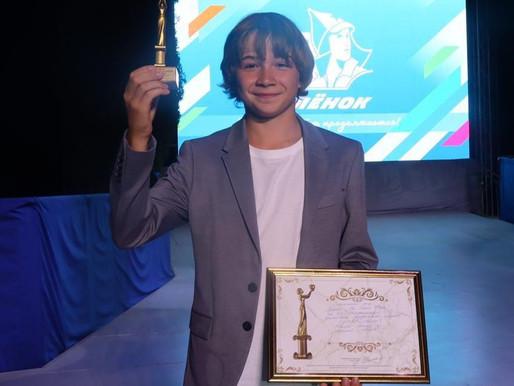 Мелочь получила в Орленке специальный приз