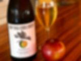 NY Cider co cider week outdoor bar 3.jpg