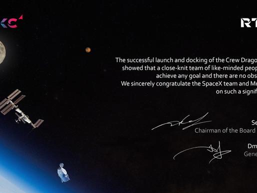 Поздравляем SpaceX с успешным запуском и стыковкой с МКС пилотируемого корабля Crew Dragon!