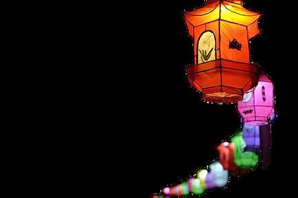 lantern-1209456_960_720_edited.png