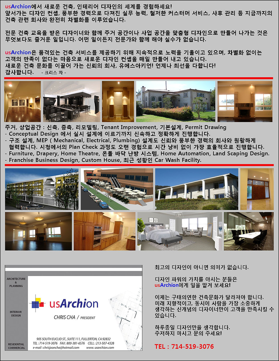 usarchion ad03-gray.jpg