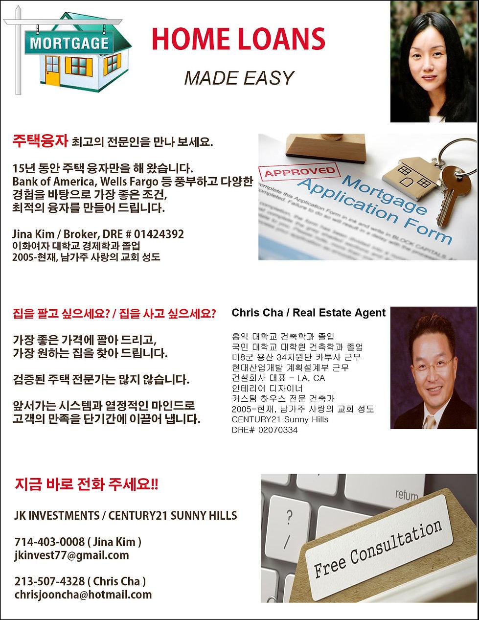 loan ad-with chris-century21.jpg