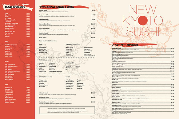 NewKyoto_Menu front.jpg