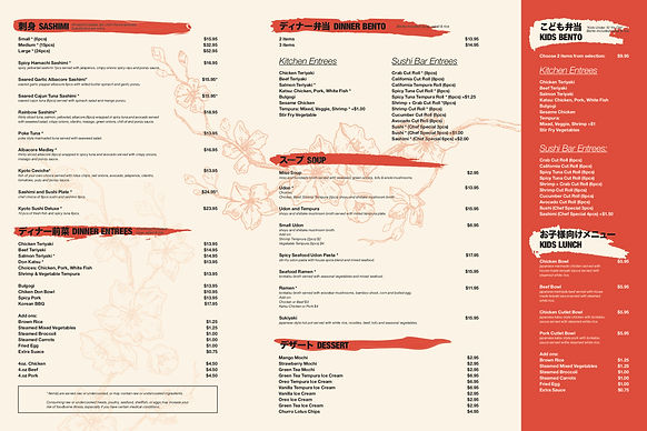 NewKyoto_Menu back.jpg