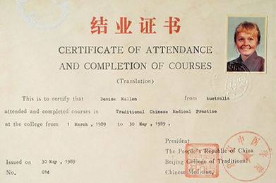 Certificate of attendance and completin from Beijing Hospital China