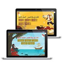 Arabic_Literature7-8.jpg