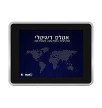 Al-Yesodi_Atlas_Digitali.jpg