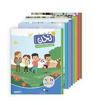 Arabic_geography02.jpg