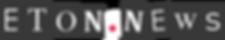 ETON_NEWS logo_eng_big.png
