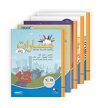 Arabic_math02.jpg