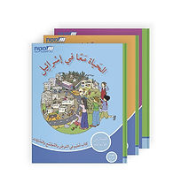 Arabic_geography01.jpg