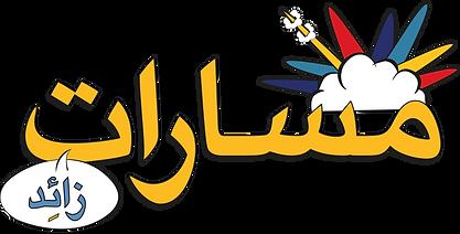 Shvilim-AR-logo.png