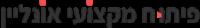 logo-hish.png